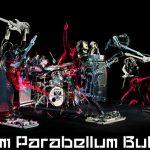 9mm Parabellum Bulletのおすすめ曲とアルバム紹介 覇音鳴り響く歌謡ロック