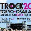 メトロック大阪2017 1日目(5/13)全出演者セットリスト サカナ・サチモス・フォーリミ