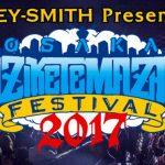 「HAZIKETEMAZARE2017(ハジマザ)」第2弾出演者発表 ロットン・オーラル