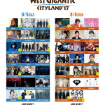 WEST GIGANTIC CITYLAND '17 第4弾追加でベガス・RADIO FISH等