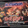 ハイスタンダード「THE GIFT TOUR 2017」初日O-EASTのセトリ