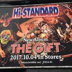 Hi-STANDARD(ハイスタ)THE GIFT TOUR 2017決定!チケット全滅