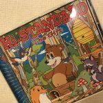 ハイスタンダードのThe Giftを聴いたよ!正直・・・な感想レビュー