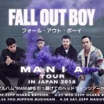 FALL OUT BOY 2018年春に来日東名阪ツアー!最新セットリスト紹介