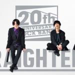 ストレイテナーBROKEN SCENE TOUR 2017 大阪ライブの感想・セトリ 対バンは9mm