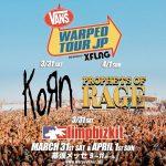 Warped Tour Japan 2018 幕張で開催決定 KORN・LIMPがトリ!